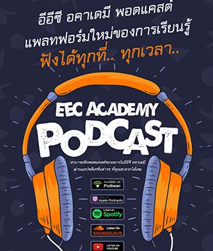 EEC ACADEMY POTCAST